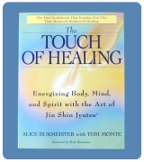 The Touch of Healing